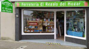 FERRETERIA-EL-REGALO-DEL-HOGAR-1