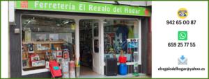 FERRETERIA-EL-REGALO-DEL-HOGAR-3